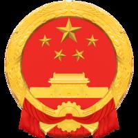 Nanchang Municipal People's Government Logo